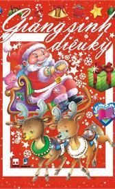 Giáng sinh diệu kỳ
