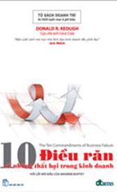 10 điều răn về những thất bại trong kinh doanh