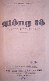 Giông Tố