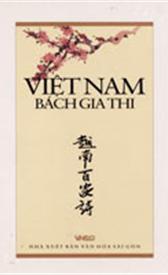 Việt Nam Bách Gia Thi
