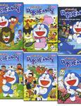 Doraemon Đố em biết!?