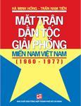 Mặt trận dân tộc giải phóng miền Nam Việt Nam (1960 - 1977)