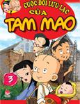 Cuộc đời lưu lạc của Tam Mao