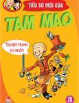 Tiểu sử mới của Tam Mao