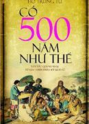 Có 500 năm như thế: Bản sắc Quảng Nam từ góc nhìn phân kỳ lịch sử