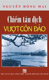 Chiếm tàu địch vượt Côn Đảo