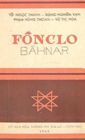 Fônclo Bâhnar
