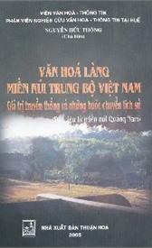Văn hóa Làng miền núi Trung Bộ Việt Nam