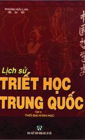 Lịch sử triết học Trung Quốc